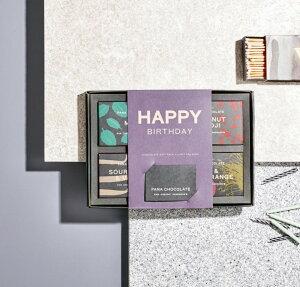 選べるチョコレートギフト【HAPPY BIRTHDAY 誕生日おめでとう】 PANA ORGANIC パナオーガニック パナチョコレート オーガニック ローチョコレート | ヘルシー ギフト おしゃれ 高級 お祝い お礼