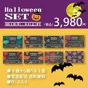 10月31日まで!選べる【Halloween Set 】[ PANA ORGANIC ] パナオーガニック パナチョコレート オーガニック ローチョコレート
