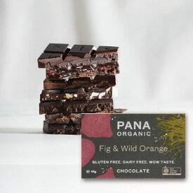 フィグ&ワイルドオレンジ FIG&WILD ORANGE [ PANA ORGANIC ] パナオーガニック パナチョコレート イチジク オーガニック ローチョコレート