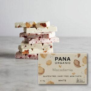 マカダミア/ホワイトチョコレート MACADAMIA WHITE [ PANA ORGANIC ] パナオーガニック パナチョコレート オーガニック ローチョコレート 有機ホワイトチョコレート ヴィーガンホワイトチョコレ