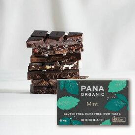 ミント MINT [ PANA ORGANIC ] パナオーガニック パナチョコレート オーガニック ローチョコレート チョコミント