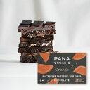 PANA ORGANIC パナオーガニック 有機チョコレート オレンジ パナチョコレート