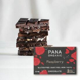 ラズベリー RASPBERRY [ PANA ORGANIC ] パナオーガニック パナチョコレート オーガニック ローチョコレート フランボワーズ キイチゴ