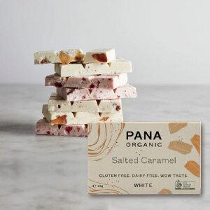 塩キャラメル / ホワイトチョコレートWHITE [ PANA ORGANIC ] パナオーガニック パナチョコレート オーガニック ローチョコレート 有機ホワイトチョコレート ヴィーガンホワイトチョコレート