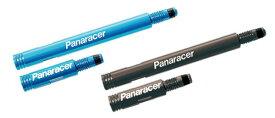 【公式直営店】 パナレーサー 2ピース バルブ用 エクステンダー 2本セット