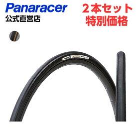 【公式】【2本セット限定価格】パナレーサー Panaracer タイヤ グラベルキング クリンチャー 700X23C 700X26C 700×28C 自転車 マウンテンバイク ツーリング車 クロスバイク