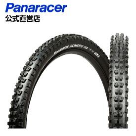 【公式】【新発売】 パナレーサー タイヤ ROMERO [ロメロ] 27.5X2.40(650B×60)27.5X2.60(650B×65)29X2.40 29X2.60 ブラック/ブラックアンチフラットプラス TLC