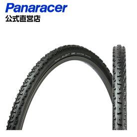 【公式】 パナレーサー アルビット 700x33C シクロクロス用 UCI準拠 ブラック タイヤ Panaracer ALBIT