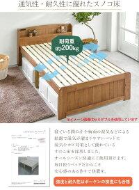 カントリー調すのこベッドシングル棚コンセント付き【ベッドフレームのみ】(アンティークホワイト/ブラウン)(ベッドベットすのこベットスノコベッド木製ベッドカントリーテイスト高さ調節可能宮棚付きシングルベッド)