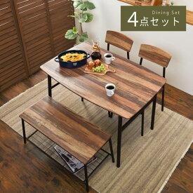 ラウンド型 ダイニングテーブル&チェア 4点セット(ダイニングテーブルセット 4人 ダイニングセット4人掛け ベンチ スチール テーブル 北欧 セット テーブルセット 食卓 ダイニング 食卓テーブル 食卓セット)