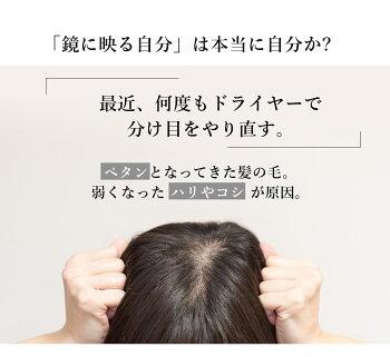 Dr.AGA遠赤カーボンスカルプドライヤードライヤーヘアドライヤー美容家電髪ヘアケア頭皮ケアスカルプケア