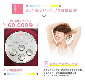 https://image.rakuten.co.jp/panavia2017/cabinet/ipl/ipl-2000_18.jpg