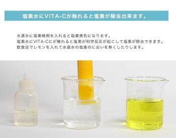 【VITA-Cカートリッジ1本】マイクロナノバブルシャワーヘッドBLACKEDITIONマイクロバブル塩素除去シャワーヘットVITAーCカートリッジウルトラファインバブルナノバブルシャワーヘッド