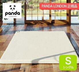 送料無料 マットレス シングル 低反発 厚さ5cm PANDA LONDON パンダマットレス 低反発ウレタン ベッドマットレス トッパー 洗えるカバー 敷き布団 圧縮ロール 97×195×5cm