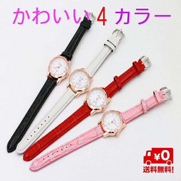 レディース 腕時計 シンプル プライベート ビジネス かわいい いいね 送料無料 おしゃれ レディース腕時計