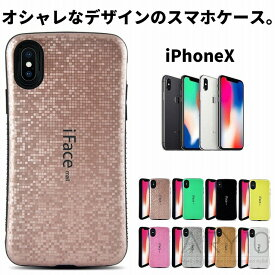 iface mall ケース iPhone XS/XS MAX/XR,iPhone8,iphone7/iPhone6s/iPhone8カバー iPhone6s ケース/iPhone XS/XS MAX/iPhone XR送料無料
