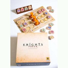 Knights Poker ナイツポーカー ボードゲーム アナログゲーム テーブルゲーム ボード パーティー ゲーム 卓上ゲーム テーブル 卓上 ゲーム ボドゲ ポーカー おもちゃ 玩具 巣ごもり 室内遊び