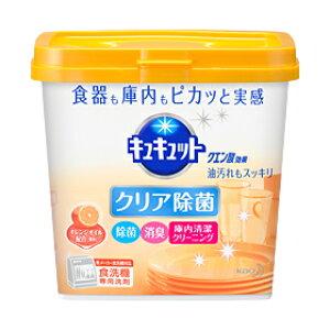 花王 食器洗い乾燥機専用 キュキュット クエン酸効果オレンジオイル配合 ボックス 680g