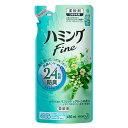 花王 ハミング ファイン リフレッシュグリーンの香り つめかえ用 480ml 1ケース 15個 ※お1人様15個まで