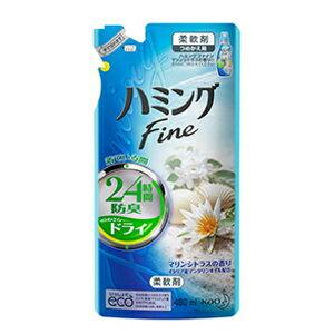 花王 ハミング ファイン マリンシトラスの香り つめかえ用 480mL 1ケース 15個