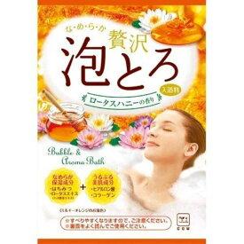 牛乳石鹸 お湯物語 贅沢泡とろ 入浴料 ロータスハニー 30g (16個までネコポス可)