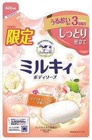 牛乳石鹸 ミルキィ ボディソープ モイスチャーソープの香り 替え 400mL