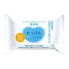 牛乳石鹸 カウブランド 無添加せっけん 100g 定形外郵便送料 1個300円 2個350円 3個510円