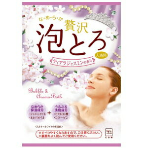 牛乳石鹸 お湯物語 贅沢泡とろ 入浴料 ティアラジャスミン 30g (16個までネコポス可)