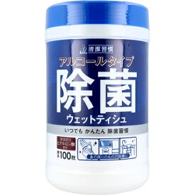 iiもの本舗 アルコールタイプ除菌ウェットティシュ ボトル (本体) 100枚 X1ケース(24個)送料込みセット