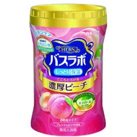 白元アース HERSバスラボボトル 濃厚ピーチの香り 640g【入浴剤】