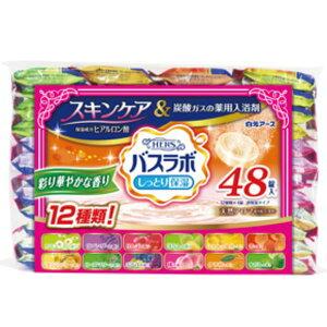 白元アース HERSバスラボ アソート スイートアロマ48錠入【炭酸】