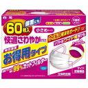 白元アース 快適さわやかマスク 小さめ お徳用 60枚入×10セット  【花粉症 風邪 インフルエンザ】
