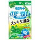 白元アース 快適ガード のど潤いぬれマスク グリーンミント レギュラーサイズ3セット入 5個までネコポス発送可【宅急…