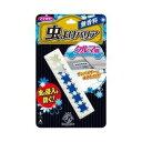 フマキラー Kawaii Select 虫よけバリア クルマ用 定型外郵便可 2個まで205円 5個まで250円