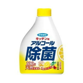 フマキラー アルコール除菌シリーズ キッチン用 アルコール除菌スプレー つけかえ用 400mL