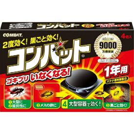 金鳥 コンバット 1年用 4個入 (定形外郵便送料 1個300円 2個350円)