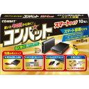 金鳥 コンバット スマートタイプ 10P ネコポス可送料2個まで240円