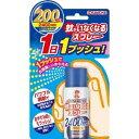 金鳥蚊がいなくなるスプレー 200日 無香料定型外郵便可(※注)1個205円 2個250円