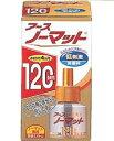 アース製薬 アースノーマット 120日 無香性タイプ 取替えボトル 45ml 定形外郵便可 1個140円 2個250円