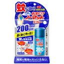 アース製薬 おすだけノーマット スプレータイプ 200日 定形外郵便可 1個290円 2個340円