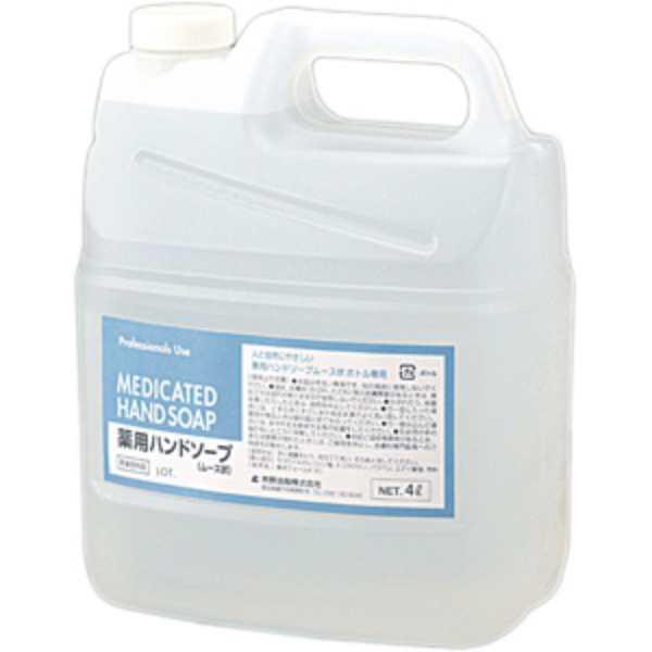 熊野油脂 セディア 薬用ハンドソープ 4L