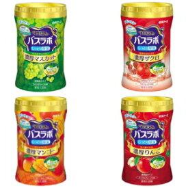 白元アース バスラボ濃厚 アソートセット商品 1ケース 15個セット【福袋】