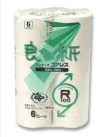 リバース 良い紙 6ロール シングル 150m巻き 1ケース 8パック※(北海道・東北・沖縄への発送は別途送料がかかります)