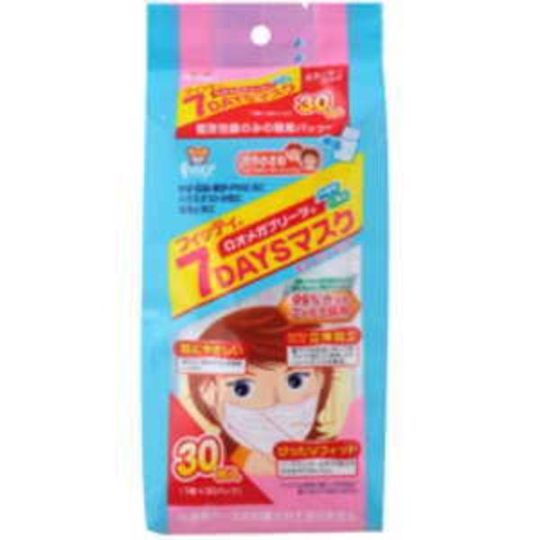 タマガワフィッティ 7DAYSマスクやや小さめサイズ 30枚入 定形外郵便対応 送料1個340円 3個まで500円(個別包装)
