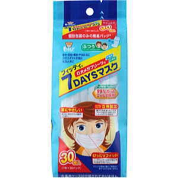 タマガワフィッティ 7DAYSマスクふつうサイズ 30枚入 定形外郵便対応 送料1個340円 3個まで500円(個別包装)