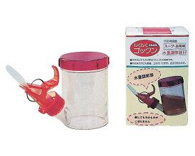 介護用食器らくらくゴックン スープ・お茶用(水量調節器付) 斉藤工業 【介護用品】【食器】【RCP】