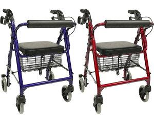 歩行補助車 シンフォニー 島製作所介護用品 歩行補助車 歩行車 歩行器 四輪 キャスター付き 高齢者 敬老の日