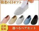 001437-pair