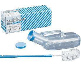 SA透明尿器 ブラシ付 男性用 100230 浅井商事尿器 採尿器 しびん 尿瓶 介護用品