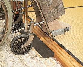 スロープ 段さ Lスロープ 高さ3cm 2本組 TL-030 レイクス21段差 スロープ 高さ調節 段さ解消 住宅改修 転倒予防 対策 安全 高齢者 介護用品